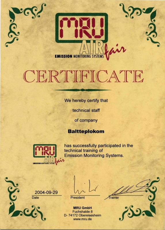 Сертификат MRU