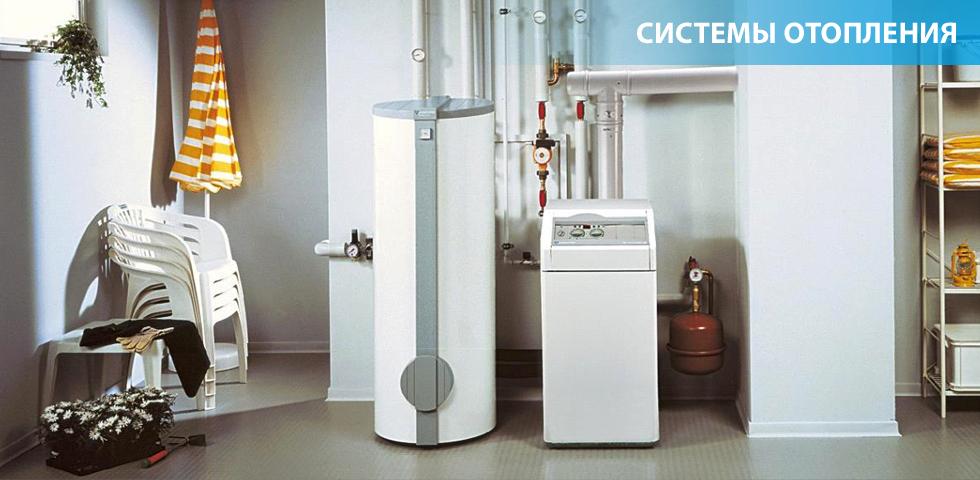 Как рассчитывается отопление в доме
